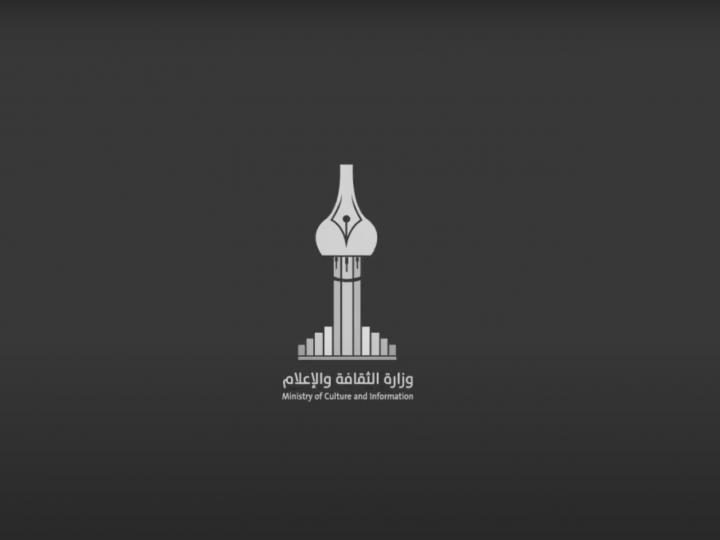 استمرار إهتمام الملك عبدالعزيز -رحمه الله-