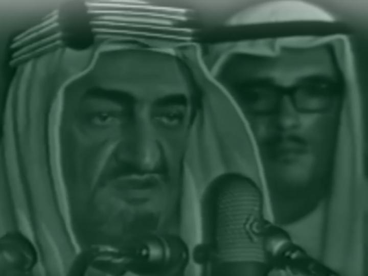 The early beginnings of Saudi media